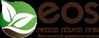 שרותי התייעלות סביבתית – EOS